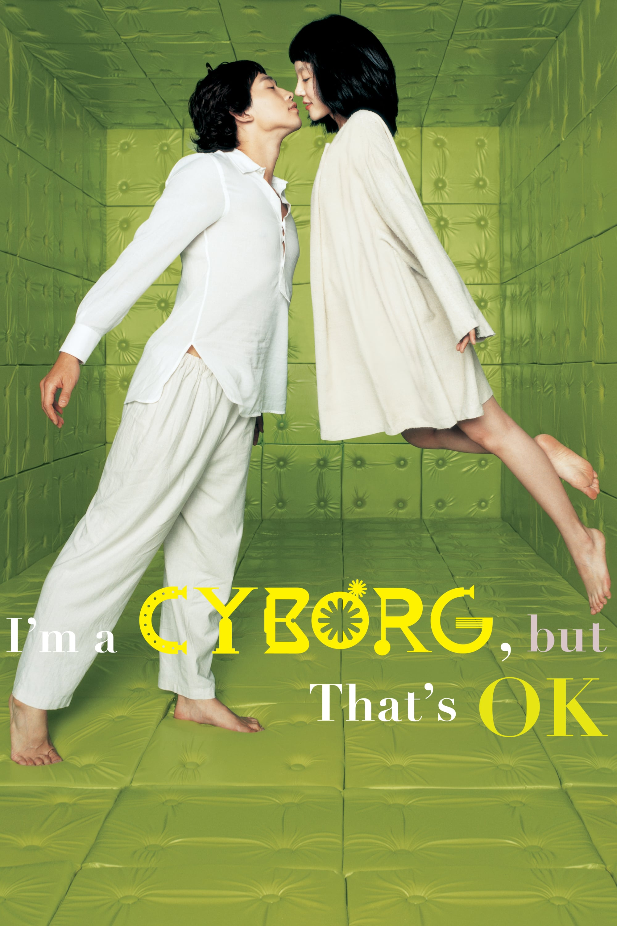 "Poster for the movie ""Eu Sou um Cyborg, E Daí?"""