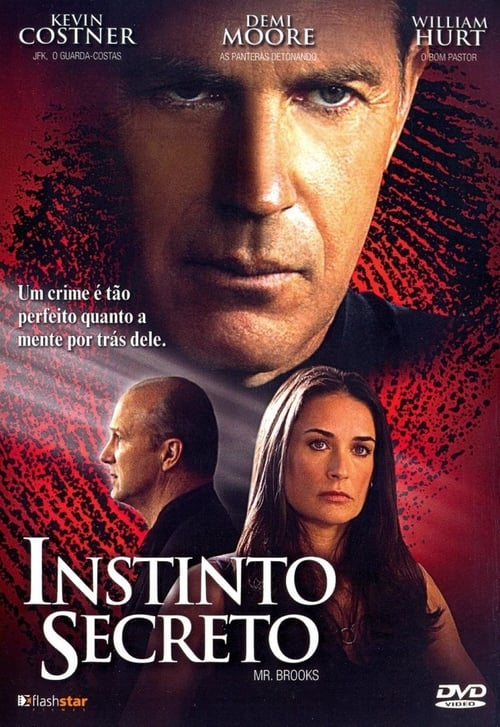 "Poster for the movie ""Instinto Secreto"""