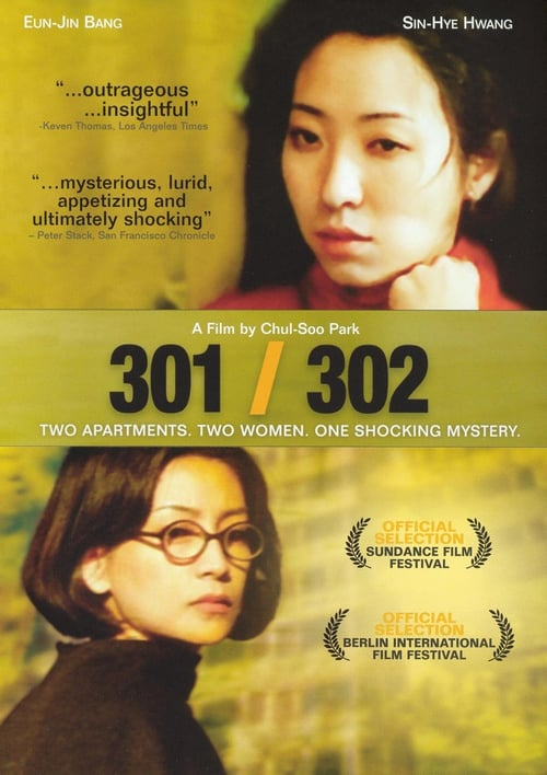 "Poster for the movie ""301, 302"""