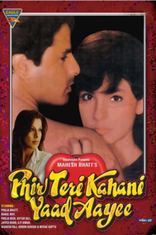 "Poster for the movie ""Phir Teri Kahani Yaad Aayee"""